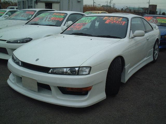 1995 Nissan Silvia K S S14 Drift Machine Sale Offer From Japan